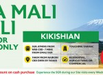 emali-land-for-sale